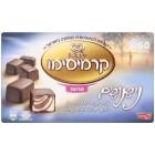 Nishnushim Choco Vanilla
